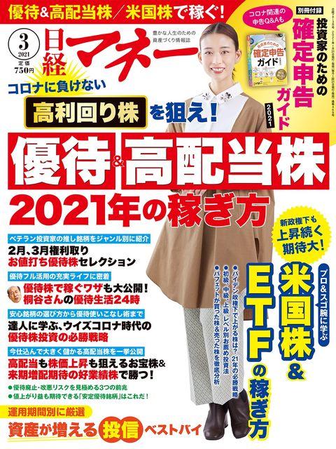 Magazine Contents